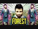 【サバイバルホラー】四人でThe Forestをカオスサバイバル実況#2