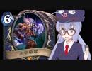 【Hearthstone】ファンデッキでラダー #29 クエストコントロールシャーマン【VOICE...