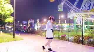 【田中みかん】 ファンタジア 踊ってみた