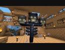 【Minecraft】ハチ使いゆっくりの冒険始めました part61【ゆっくり実況】