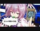 【東方遊戯王】金色の希望皇 level.3「対峙!決闘王!」デュエルパートのような何か