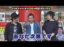 【NEW】パチす郎三国志 第1回 次なる舞台は三国志!!
