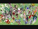 セガオールスターでシュガーソングとビターステップ【MMD】