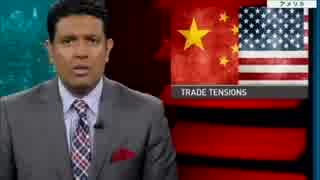 米国の対中制裁関税に中国が報復関税掛け