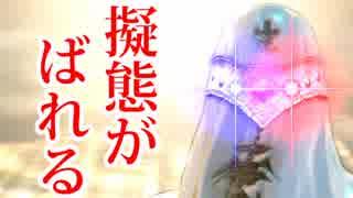 【ダークソウルリマスター】擬態を使わずかくれんぼR-1.5