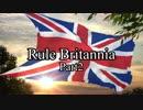 【EU4】Rule Britannia!【Part2】