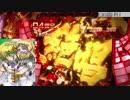 【家パチ実機】CRF戦姫絶唱シンフォギアpart83【ED目指す】