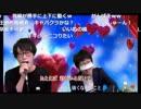 【カラオケ配信】チャンネルリレー第17弾 ゲーム実況者歌謡祭(Part1/2)牛沢の牛沢...