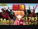 【PUBG実況】神プレイ連発!ソロスクワッド14キル!【VTuber】