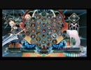 5月21日 BBCF2.0HWB:FT5 りょーた(ES) vs カザト(AR) 前半