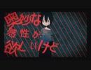 【100分間耐久】ヒューマンエラー