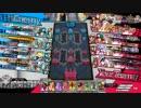 WLW EX02 インファイターフック 対リンちゃん戦②