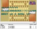 気になる棋譜を見よう1361(深浦九段 対 藤井七段)