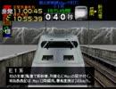 【TAS】東北新幹線E1系Maxやまびこ70号【電車でGo!Pro】