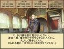 何処かの猟師が幻想入り番外編~忠節の騎士(後編)~