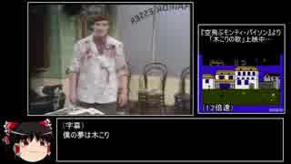 【FC】シャーロックホームズ伯爵令嬢誘拐