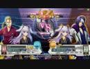 【五井チャリ】0610COJ 第3回マンスリートーナメント part2