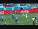 《2018W杯》 [GL第2節:グループ] ナイジェリア vs アイスランド(2018年6月22日)