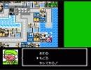怪獣大決戦マーチBGM…ファミコン音源
