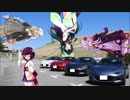 【ロードスター車載】東北きりたんとゆくオープンカーライフ EX2