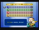 【実況】ポケスペスタジアム金銀 part4-1