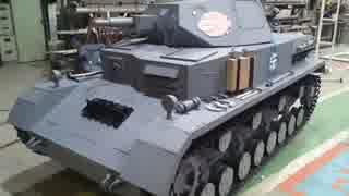 ガルパンのⅣ号戦車作って乗ってみた(製作
