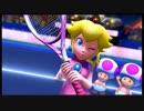 マリオテニスエース最強への道 #1