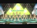 【アイマスMAD】Let's Groove (House Remix)