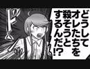 【MS合作&合同告知】ミリオンライブ!
