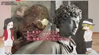 【ゆっくり解説】古代エジプトのミイラを