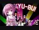 【MUGEN】凶悪キャラオンリー!狂中位タッグサバイバル!Part42(B-5)