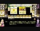 ボードゲーム紹介「カヴェルナ:洞窟対決」リプレイ編