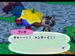 ◆どうぶつの森e+ 実況プレイ◆part60