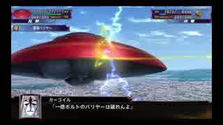 スーパーロボット大戦X シールド・バリア