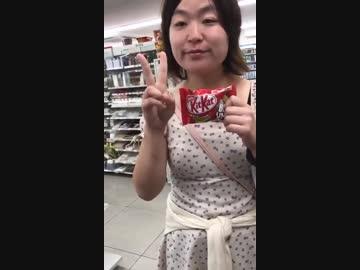 おばさん動画