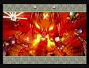 【初見実況】 泣き虫がナカツクニを救う大神(Wii版)☆66
