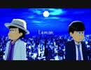【MMDおそ松さん+人力】色松でLemon