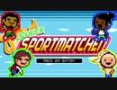 4人でスーパースポーツマッチェンを実況プレイ!