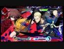 【BBTAG】キュン死プリンでGO Part09【Es・完二】