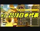 【マリオカート8DX】今年の日本代表と戦ってきました【LnP vs JPN】