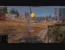 【WoT:Strv 103B】ゆっくり実況でおくる