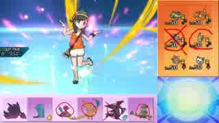 【ポケモンUSM】ウルトラまったりシングルレート 88【ポリゴン2】