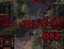 【WoT】ゆっくりテキトー戦車道 KV-1編