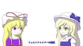 【第10回東方ニコ童祭】とよひめのスペルカード【東方手書き】
