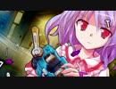 【ゆっくりTRPG】ゆっくり華扇とぶち破るダブルクロスSeason5...