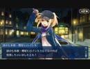 Fate/Grand Orderを実況プレイ ぐだぐだ帝都聖杯奇譚編part12