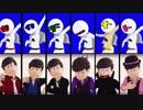 【MMDおそ松さん】マフィアで新品な六つ子の日詰め【末/色/速度+α】