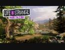 運命を変える大きな出会い【Life Is Strange Before the Stor...