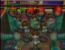 北米版PS2テクニクビート スタッフロール