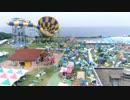 【芝政ワールド】ウォータースライダーの上からみた風景を撮影!お出かけ プール 遊園地